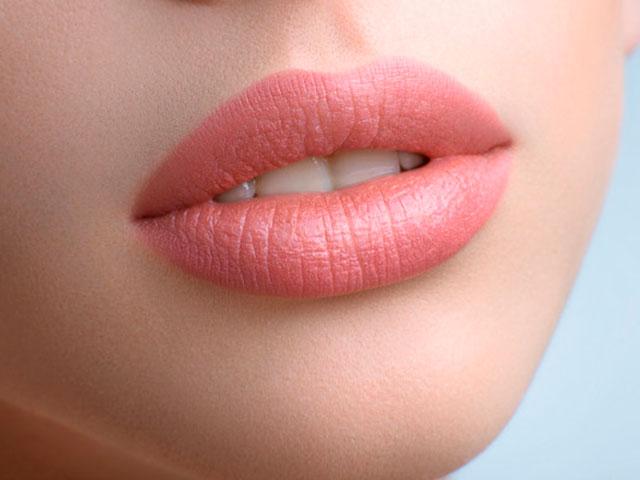 Lip Lift que es
